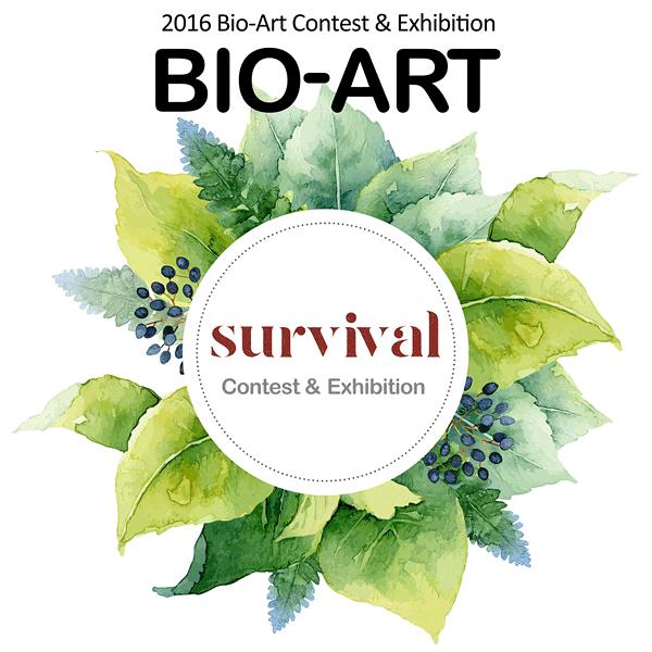 فراخوان چهارمین جشنواره بین المللی هنر زیستی Bio-Art سال ۲۰۱۶
