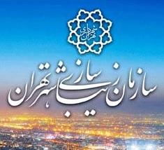 فراخوان سمپوزیوم مجسمه سازی سردیس مفاخر ایران