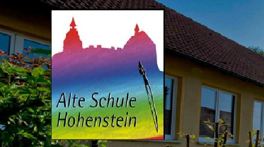 سکونت هنرمند در مرکز اقامت هنرمند Alte Schule آلمان