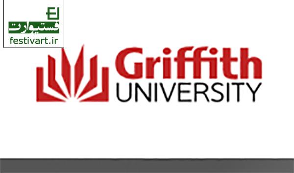 بورسیه تحصیلی دانشگاه گریفیث استرالیا در مقطع کارشناسی ارشد