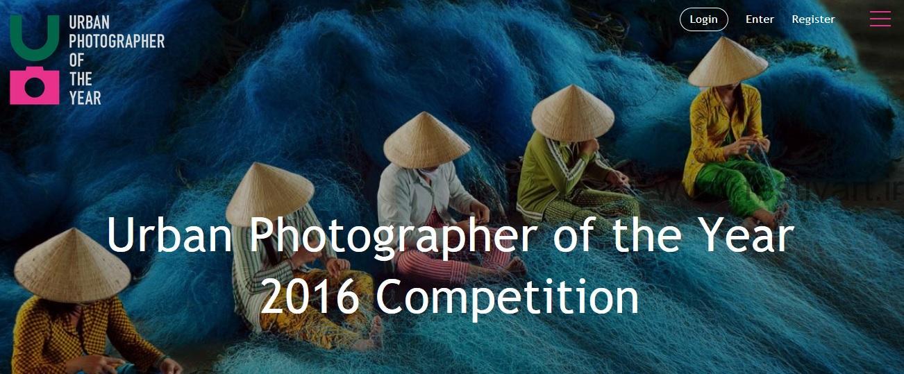 جشنواره بین المللی عکاسی شهری سال ۲۰۱۶
