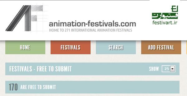 فستیوال های رایگان انیمیشن جهان – بخش اول