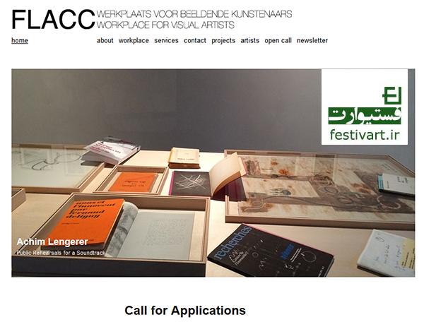 فراخوان اقامت هنری «FLACC» بلژیک