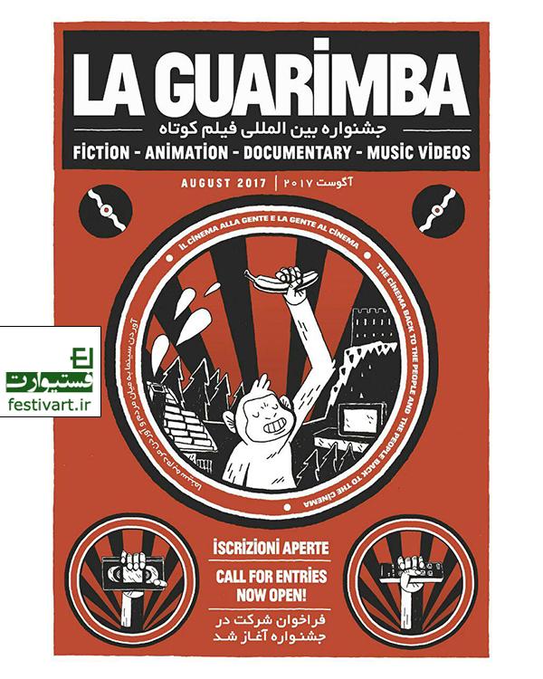 فراخوان ثبت نام در جشنواره بین المللی La Guarimba ایتالیا