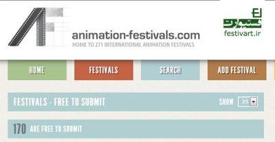 فستیوال های رایگان انیمیشن جهان – بخش دوم
