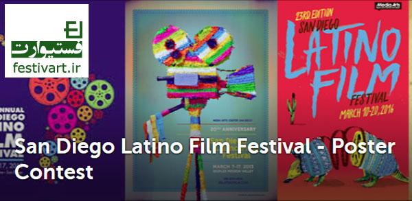 بیست و چهارمین رقابت بین المللی طراحی پوستر «فستیوال فیلم سن دیگو»