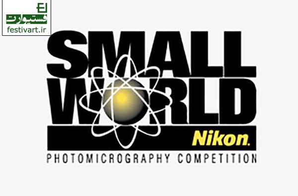رقابت عکاسی دنیای کوچک نیکون سال ۲۰۱۷