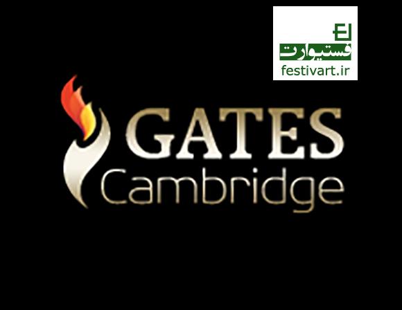 بورسیه های دانشگاه کمبریج | Gates Cambridge Scholarships