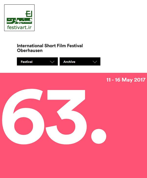 فراخوان فیلم|شصت و سومین جشنواره فیلم کوتاه «اوبرهاوزن»