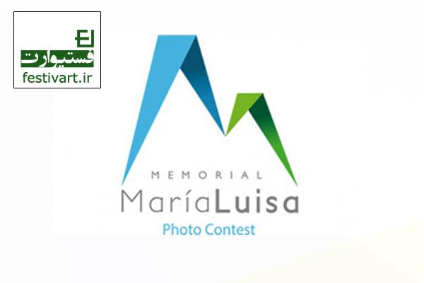 فراخوان عکس بزرگداشت ماریا لویسا با موضوع محیط زیست طبیعی و الزام حفاظت از آن