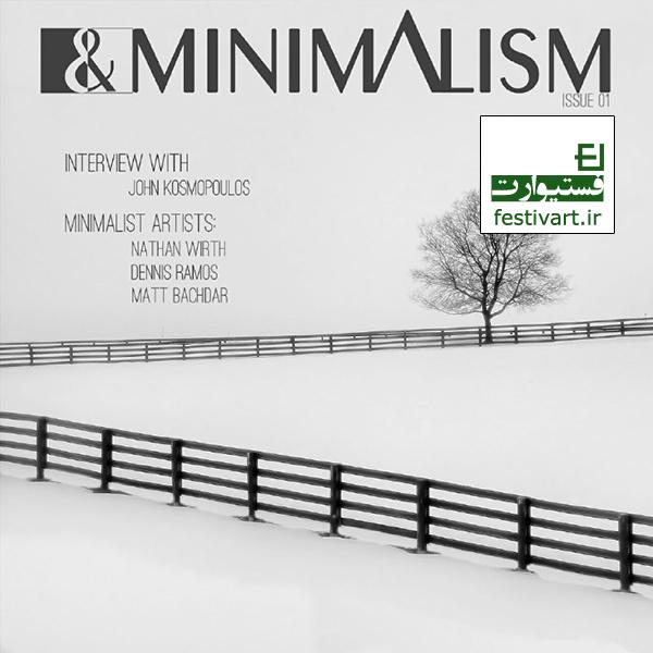فراخوان عکس سیاه و سفید برای مجله الکترونیکی «مینیمالیسم سیاه و سفید»