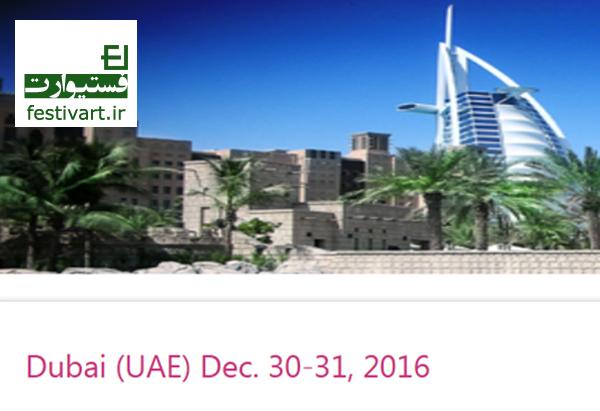 فراخوان مقاله کنفرانس بین المللی شهرسازی و مهندسی معماری و سازه دوبی
