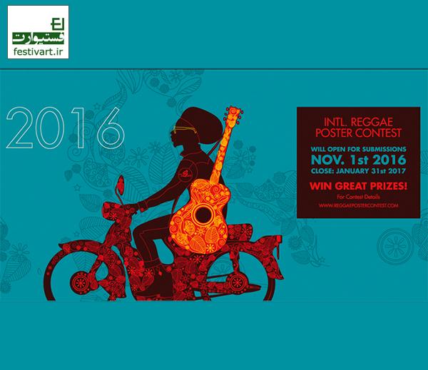 فراخوان پوستر|پنجمین رقابت بینالمللی پوستر رگی: موسیقی عالی جاماییکایی