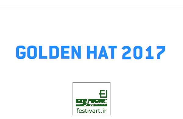 فراخوان ۵۶امین مسابقه بین المللی کارتون کلاه طلایی Knokke-Heist بلژیک