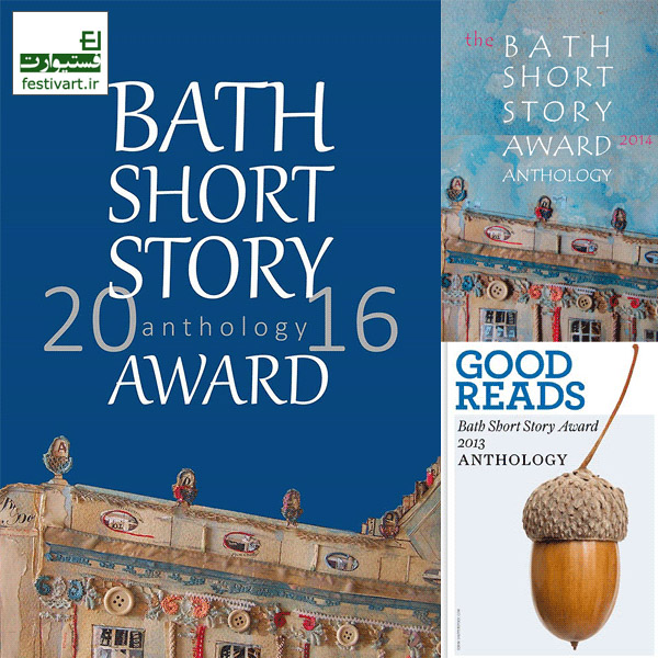 فراخوان داستان کوتاه|جایزه بین المللی داستان کوتاه بریستول ۲۰۱۶