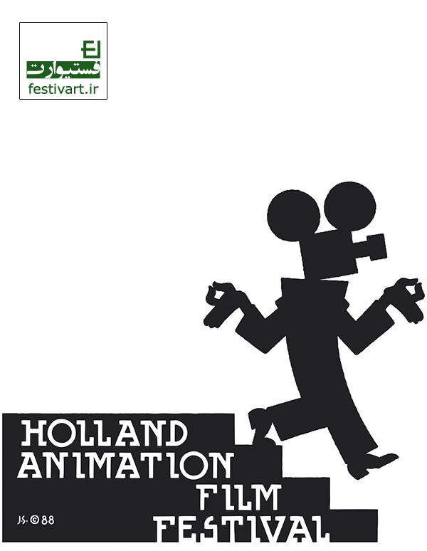 فراخوان انیمیشن|جشنواره بین المللی انیمیشن هلند (HAFF) سال ۲۰۱۷