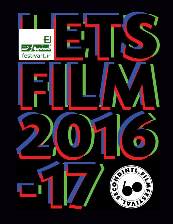 فراخوان فیلم کوتاه|جشنواره فیلمهای ۶۰ ثانیهای پاکستان