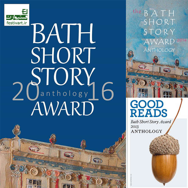فراخوان داستان کوتاه| Bath Short Story Award 2017