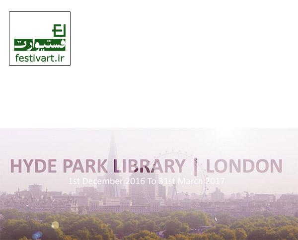 فراخوان معماری|طراحی کتابخانه عمومی در هاید پارک لندن
