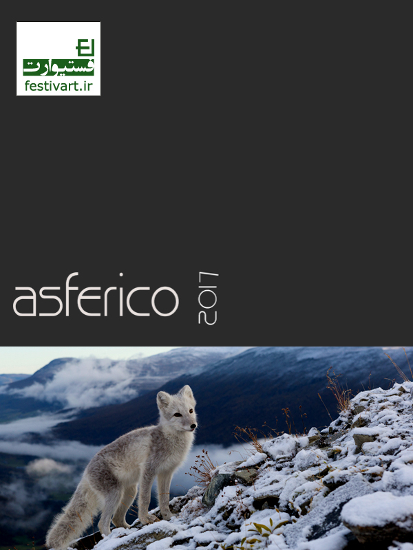 فراخوان عکس|مسابقه بین المللی عکاسی از حیات وحش آسفریکو ایتالیا