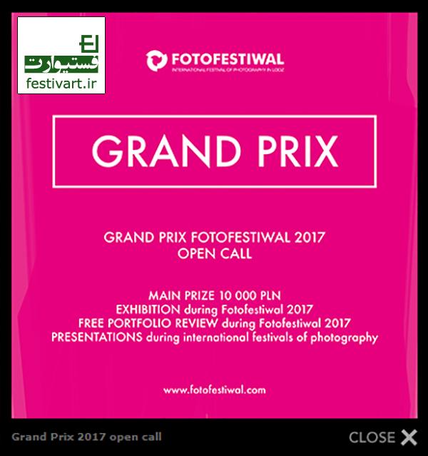فراخوان عکس|GRAND PRIX 2017