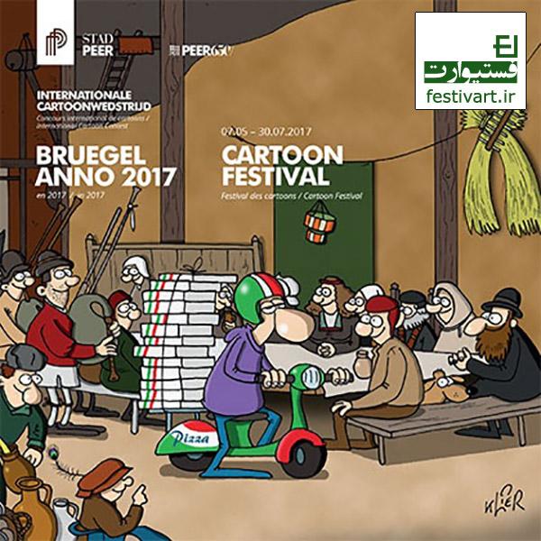 فراخوان کارتون|مسابقه بین المللی کارتون«بروگل در سال ۲۰۱۷» بلژیک