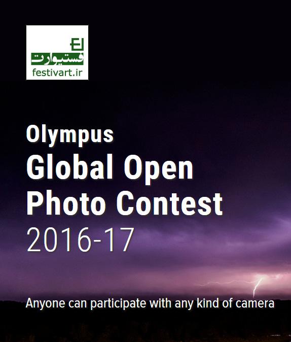 فراخوان عکس|مسابقه عکاسی Olympus Global