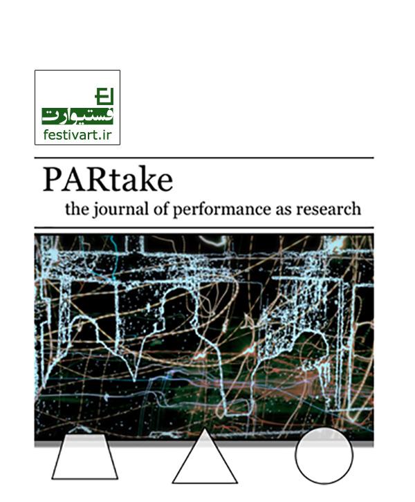 فراخوان مقاله نشریه تخصصی PARtake: The Journal of Performance as Research