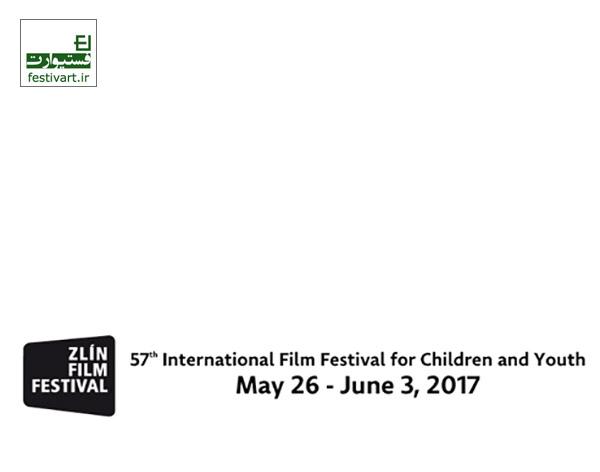 فراخوان فیلم|پنجاه و هفتمین جشنواره فیلم کودک و نوجوان «زلین»
