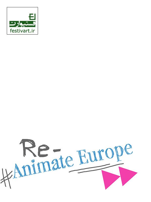 فراخوان کارتون|مسابقه بین المللی کارتون کمیک Re-Animate Urope