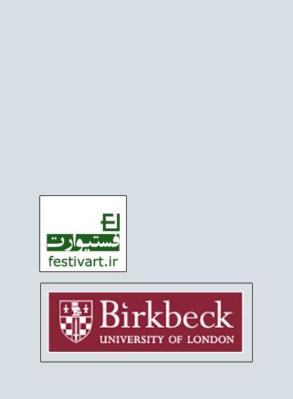 بورسیه تحصیلی پژوهشی تحصیلات تکمیلی دانشگاه Birkbeck انگلستان