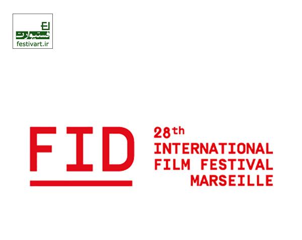 فراخوان فیلم مستند|بیستوهشتمین جشنواره مستند «فیدمارسی»