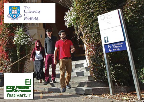 بورسیه تحصیلی|دانشگاه Sheffield انگلستان