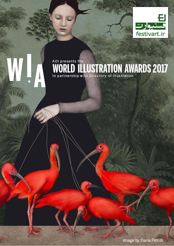فراخوان تصویرسازی|جایزه بین المللی تصویرسازی سال ۲۰۱۷ انجمن تصویرسازان