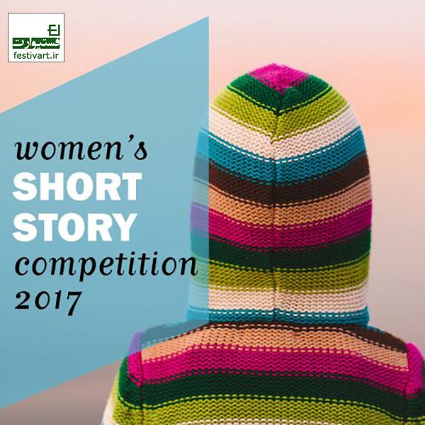 فراخوان داستان کوتاه|جشنواره بین المللی بانوان Mslexia سال ۲۰۱۷