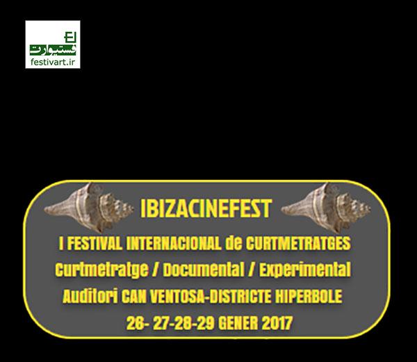 فراخوان فیلم|جشنواره سینمایی IBIZACINEFEST اسپانیا
