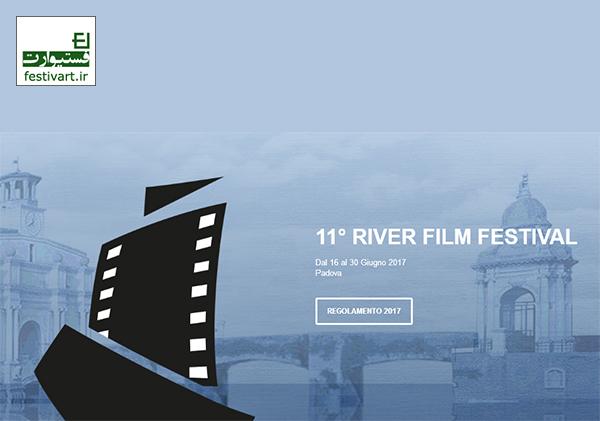فراخوان فیلم کوتاه|جشنواره «رودخانه|River» ایتالیا
