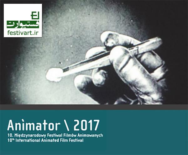 فراخوان انیمیشن دهمین جشنواره بین المللی فیلم های انیمیشن ANIMATOR سال ۲۰۱۷