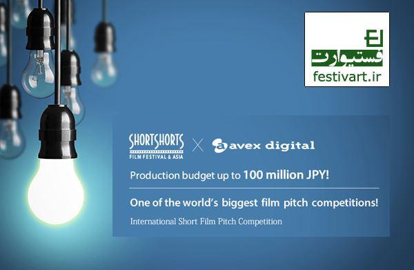 فراخوان فیلم کوتاه کوتاه|رقابت بین المللی ایده های فیلم
