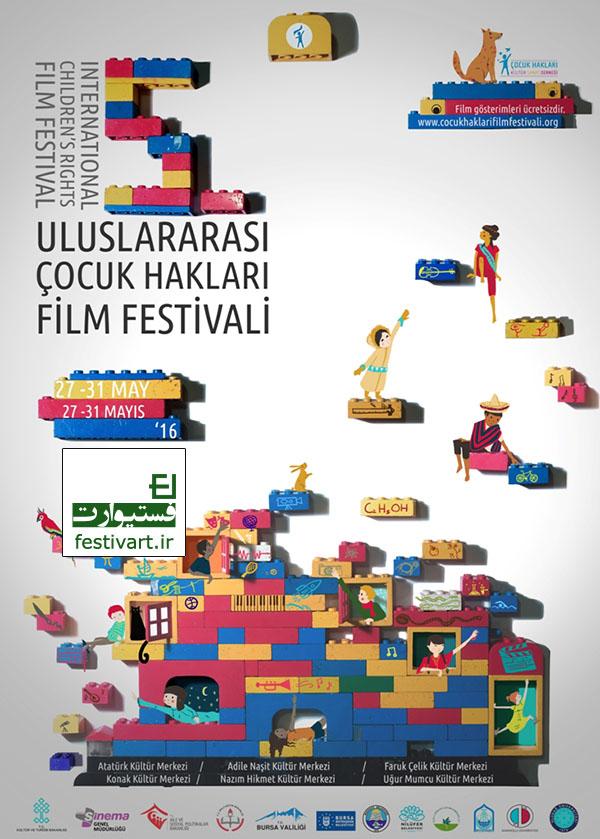 فراخوان فیلم|جشنواره «حقوق کودکان» ترکیه