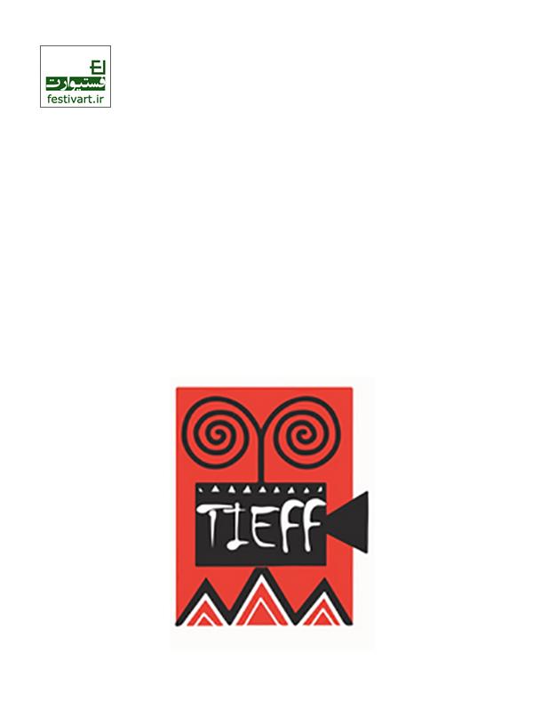 فراخوان فیلم مستند|نهمین جشنواره بین المللی فیلمهای «قوم نگارانه» تایوان