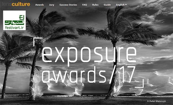فراخوان عکس هشتمین مسابقه سالانه بینالمللی عکاسی LensCulture