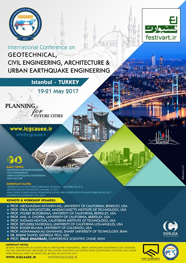 فراخوان مقاله|کنفرانس بین المللی ژئوتکنینک ، مهندسی عمران، معماری و مهندسی لرزه ای شهری