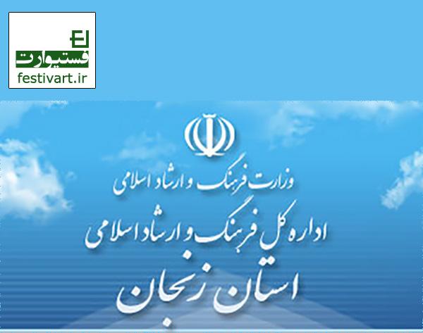 فراخوان ادبی|سومین جشنواره ملی شکوه شکیبایی