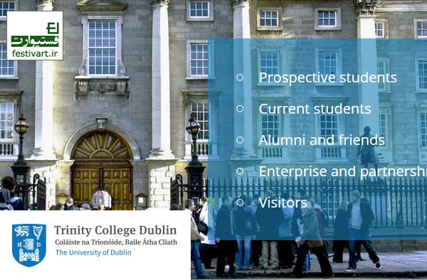 بورسیه تحصیلی|کارشناسی ارشد هنر در ترینیتی کالج| Trinity College دوبلین ایرلند