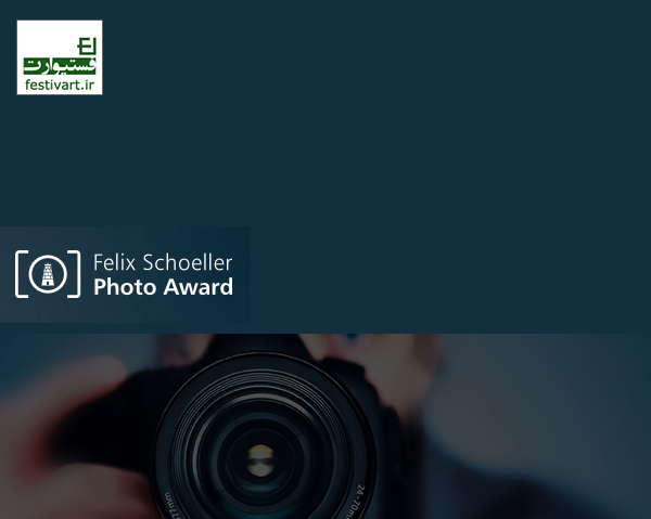 فراخوان عکاسی|جایزه عکس Felix Schoeller