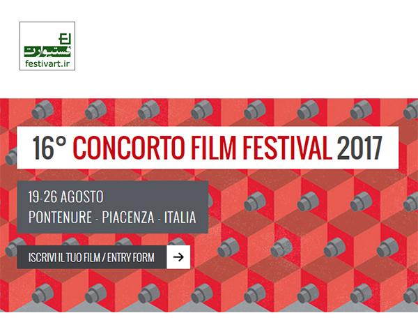 فراخوان شانزهمین دوره جشنواره فیلم کوتاه «کونکورتو» ایتالیا