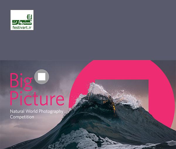 فراخوان عکاسی رقابت عکاسی BigPicture Natural World