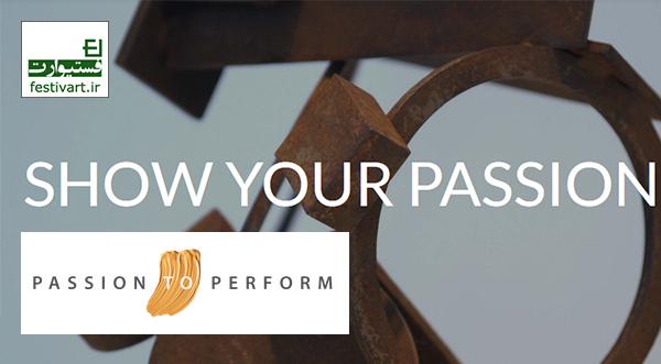 فراخوان چند رشته ای|رقابت هنری Passion to Perform