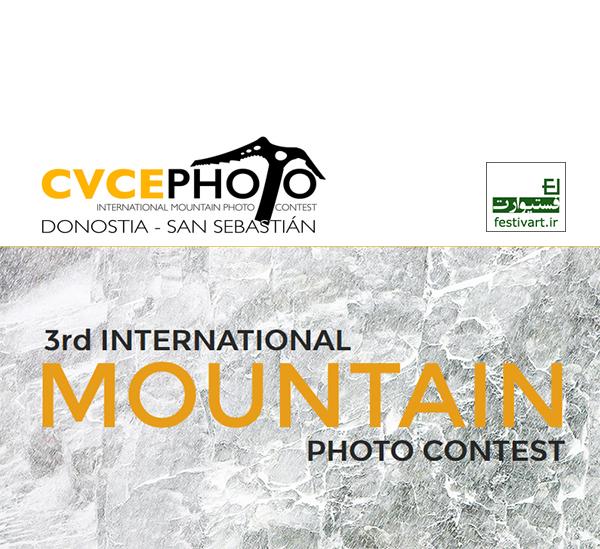 فراخوان عکاسی|سومین دوره رقابت بین المللی عکاسی کوه CVCEPhoto